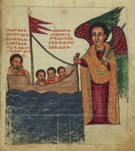 17th century Ethiopian manuscript the miracles of the archangel Michael The Archangel helping seafarers
