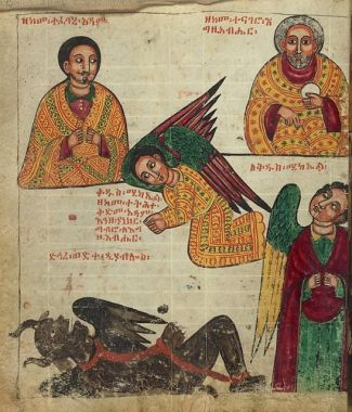 17th century Ethiopian manuscript the miracles of the archangel Michael The Archangel paying tribute to Adam