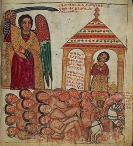 17th century Ethiopian manuscript the miracles of the archangel Michael