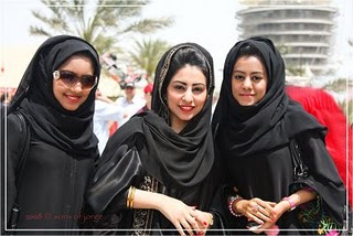 Bahraini Girls