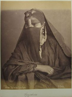 Type de Jeune Femme Arabe (Young Arab Woman) by Pascal Sébah, c1880